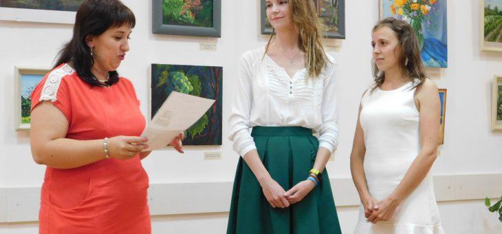 Презентація виставки творів живопису і графіки «Vіtal» Анастасії Чопик та Ірини Віщун