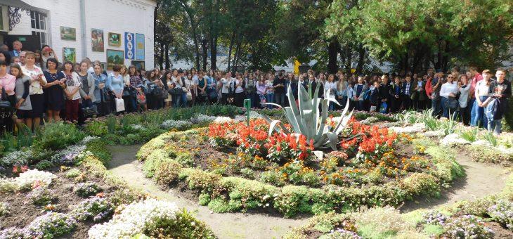 """Літературно-мистецьке свято """"Славетний син Подільської землі"""" з нагоди відзначення 154-ї річниці від дня народження М. М. Коцюбинського"""