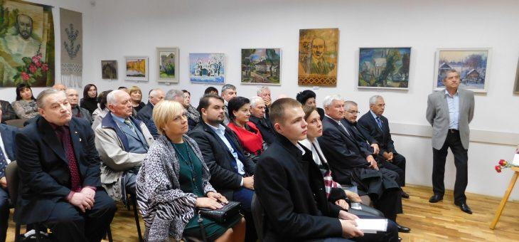 День пам'яті Леоніда Тарасовича Гавриша