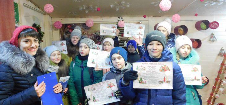 Новорічні квест-екскурсії для дітей «Таємниці новорічної Вінниці»