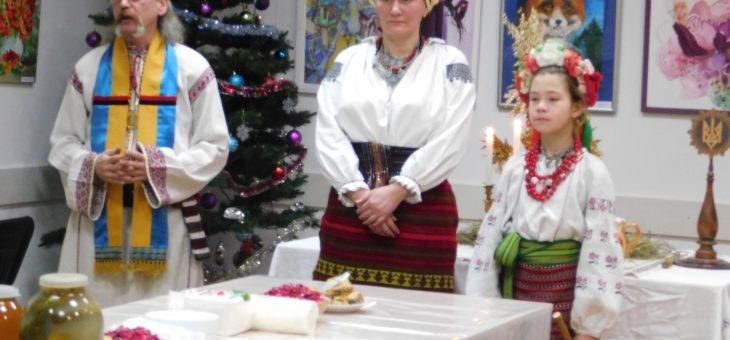 Різдво за стародавніми слов'янськими обрядами