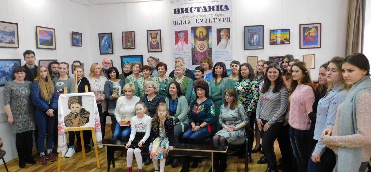 Літературно-мистецьке свято з нагоди відзначення 205-ї річниці від дня народження Т.Г. Шевченка «Живи Кобзарю, в славі віковій»
