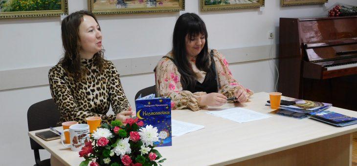 Презентація книжки Світлани Кравінської «КОЛИСАНОЧКИ»