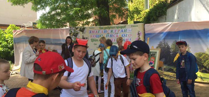 Святкування дня Європи у Вінниці